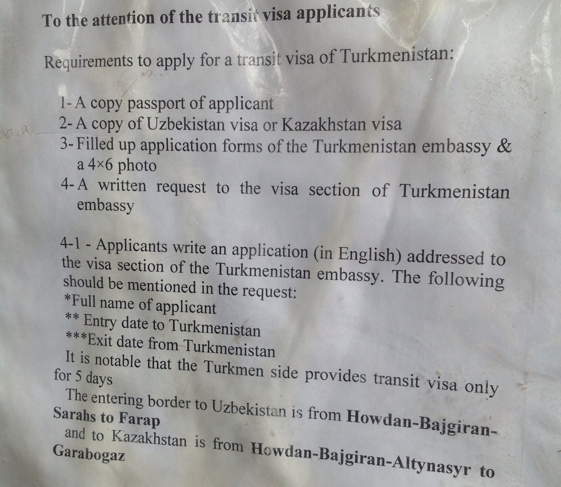 Visa border crossing information for central asia 2013 after 5 days well we actually took two weeks we were back we had to fill in another visa application form different to the first one and attach a altavistaventures Image collections