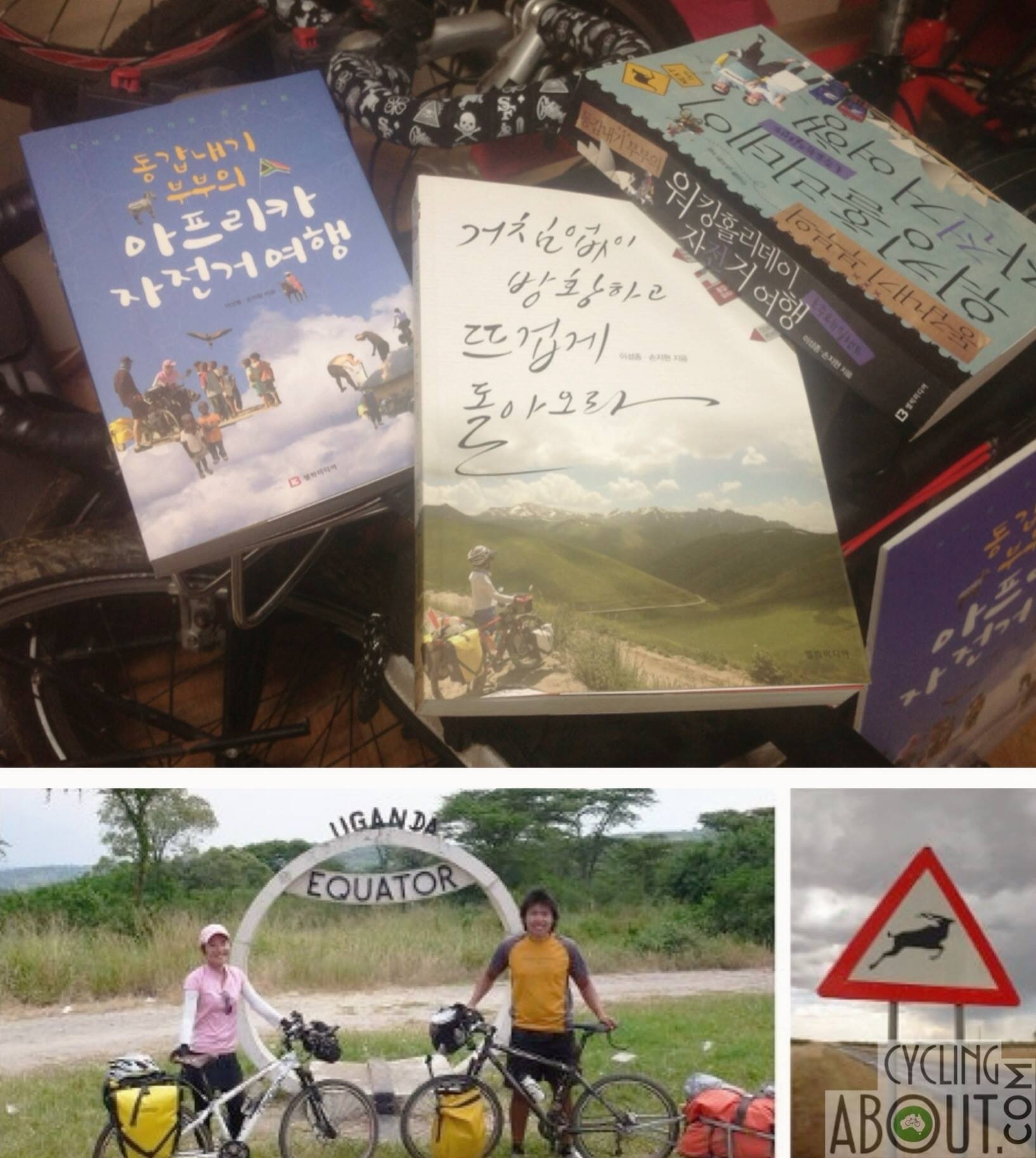 Bicycle touring book korea coupletourist