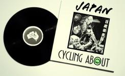 Asia LP: Track 2 (Japan)
