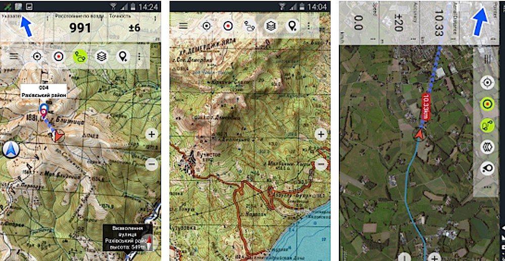 GPS Apps